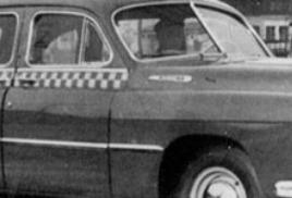 Первое такси в России